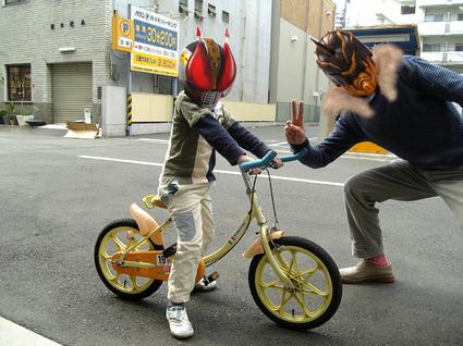 ... 仕様の子供自転車: 牛乳一家